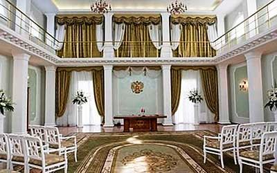 Приморский Дворец Бракосочетания