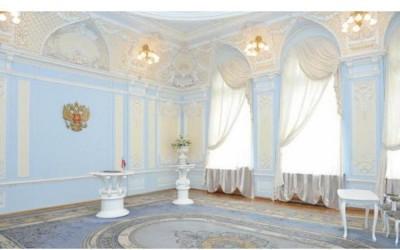 Дворец Бракосочетания 2