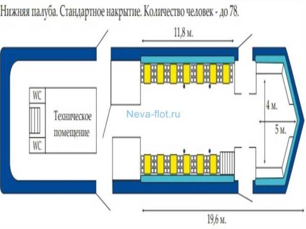 Теплоход Москва 187 нижняя палуба стандартное накрытие
