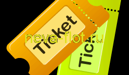 Экскурсии по билетам